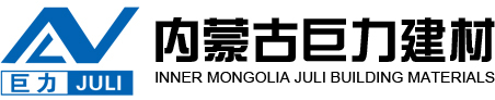 内蒙古必威在线平台建材
